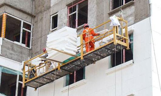 聚苯板建筑外墻外保溫
